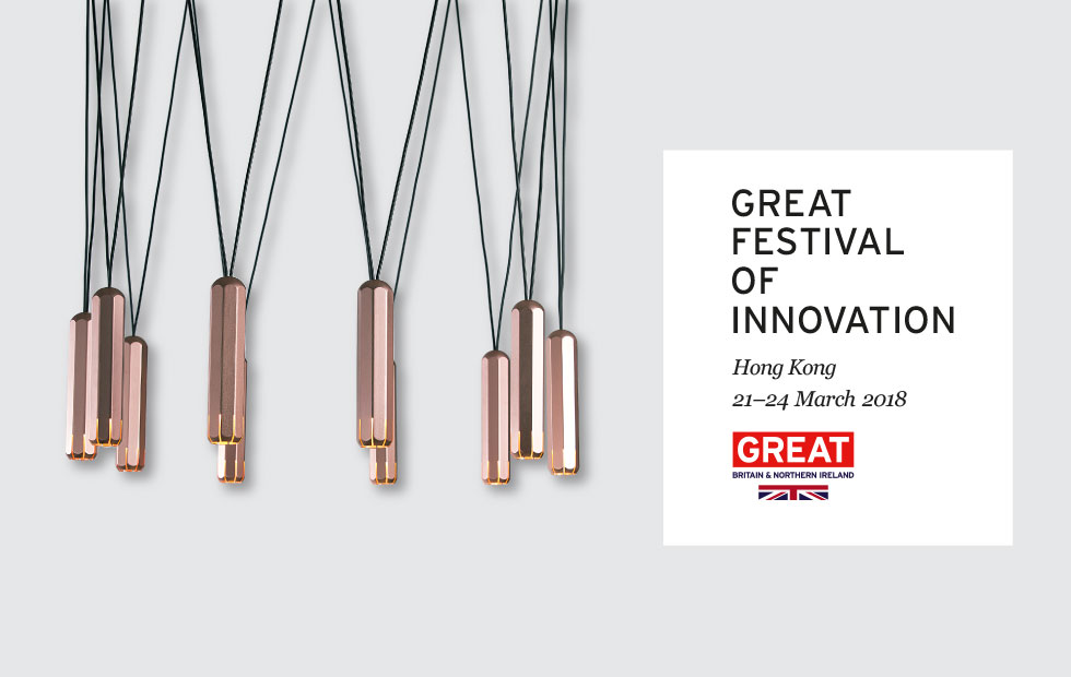 Innermost represent the UK on international stage